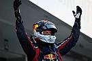 Sebastian Vettel'in 2011'deki en iyi 10 anı