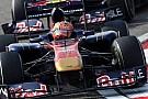 Alguersuari, Toro Rosso'nun hızına şaşırdı