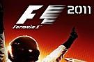 F1 2011'de güvenlik aracı olacak