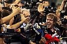 'Vettel tüm rekorları egale edebilir'