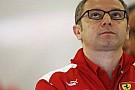 Ferrari: Gelişim zaman alacak