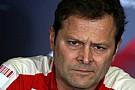 Ferrari rüzgar tünelinde kapsamlı bir değişiklik yapacak