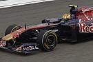 Alguersuari kariyerinin en iyi sıralama turları derecesini elde etti