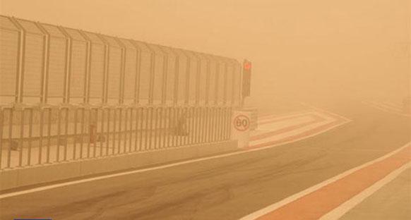 İngiltere Dışişlerinden Bahreyn uyarısı