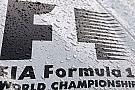 Aleşin F1'deki ikinci Rus pilot olmak istiyor