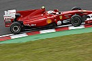 Alonso:  'Suzuka'yı en az zararla atlattık'