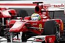 Ferrari cezadan kurtuldu