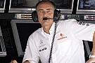McLaren'dan FIA imasına yalanlama