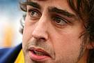 Alonso: 'Kötü bir sezon, yıl sonunu bekliyorum'