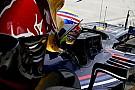'Red Bull bir adım daha ilerleyebilir'