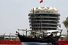 Bahreyn GP Canlı Yayın