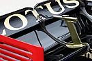 Lotus CEO'su Renault haberini yalanladı