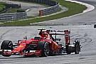 Raikkonen'e göre şartlar Ferrari'ye yardım etti