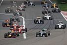 لجنة الفورمولا واحد تصوّت لصالح القوانين الجديدة للمحرّكات