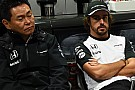 Ясухіса Араі залише свій пост в Honda