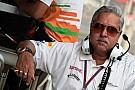 Віджей Малья та Force India знову шукають вихід