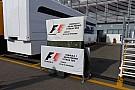 Влада Італії збереже етап Ф1 в Монці