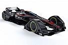 McLaren F1 показала машину майбутнього