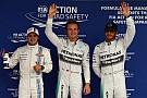 Гран При Бразилии: квалификация