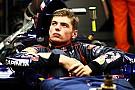 Análisis técnico: Los mayores retos a los que se enfrenta Verstappen