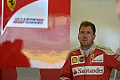 Феттель не нашел объяснений плохому темпу Ferrari