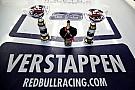 Ферстаппен признан лучшим гонщиком Гран При Испании