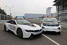 BMW i冠名柏林ePrix