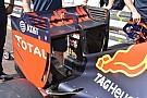 Breve análisis técnico: platinas laterales del ala posterior del Red Bull