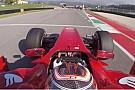 Kapaszkodj: 4K-s F1-es felvétel Mugellóból – Alonso 2010-es Ferrarija