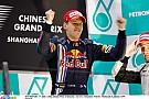 Vettel 7 éve ezen a napon szerezte meg az első győzelmét a Red Bullal