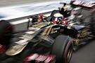 Grosjean durva becsapódása az Orosz Nagydíjról