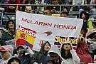 McLaren: a Mercedes is tudja, hogy elkapjuk őket, de ők azt akarják, minél később