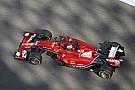 Alonso autókezelése a Ferrarival Abu Dhabiban: Szépen megfogta