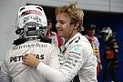 Rosberg és Hamilton nyaralása: A szülőszobától a paradicsomig