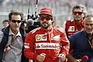 Alonso jövőre messze a legjobban fizetett versenyző lesz a McLaren-Hondánál