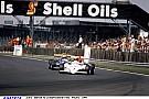 Senna és az első F1-es teszt: Azonnal letette a névjegyét - 1983, Donington Park