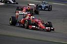 Jöhet az átalakult Ferrari: 3-4 tizedmásodpercet jelenthet ez Raikkönen és Vettel számára