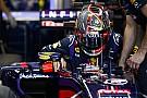 A Red Bull szerint Vettel elsősorban a szerencsétlenségének köszönheti azt, hogy Ricciardo mögött van