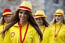 Belga Nagydíj 2014: A hivatalos rajtrács