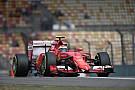 A Ferrari egy szorosabb holnapi versenyre készül