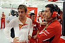 Alonso: Nem engedhetünk meg magunknak ilyen futamokat
