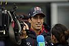 Ricciardo: Alonso és Raikkönen is keményen harcolt az ülésemért!