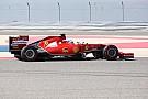 Alonso: Nem tudom, hogy hol áll a Ferrari