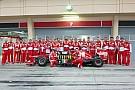 059/3 néven fut a Ferrari 2014-es turbója: nem egy szúnyog zümmögése