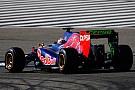 Toro Rosso: 57 kör jutott az orosz csillagnak