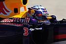 Újabb rossz hír a Red Bull számára! Gondok a motorral! Rosberg az élen
