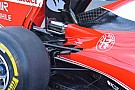 Технический брифинг: задняя часть Ferrari SF16-H
