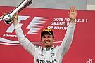 ترتيب بطولة العالم للفورمولا واحد بعد جائزة أوروبا الكبرى