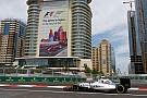 Неочікуваний рекорд швидкості в Баку