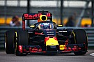 Ricciardo hoopt dat het Aeroscreen-project gered kan worden